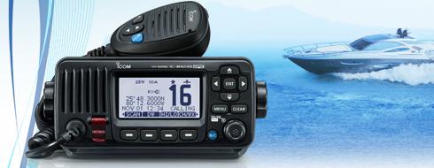 Icom M424G VHF Marine Transceiver - Black-0